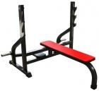 Скамья-стойка для жима штанги лежа MB 2.06 (MB Barbell)